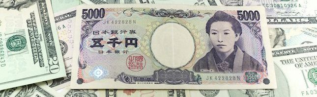 c_740_198_16777215_00_images_assets_CURRENCY2_five-thousand-japanese-yen.jpg