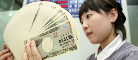 c_740_198_16777215_00_images_assets_CURRENCY_1313419537_jpy1.jpg