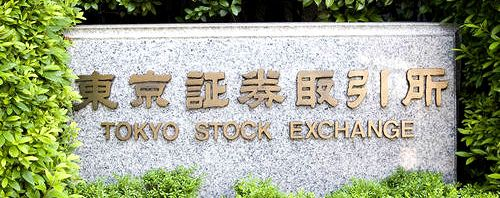 c_740_198_16777215_00_images_assets_NIKKEI225_Tokyo-Stock-Exchange1.jpg